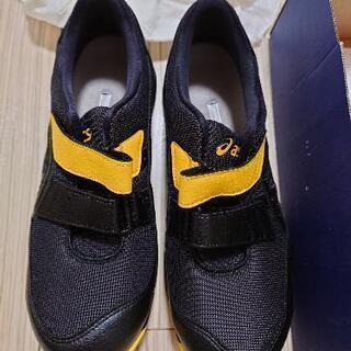 安全靴アシックス26.5cm未使用