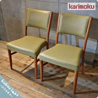 Karimoku(カリモク家具)のディエーレシリーズよりブ…