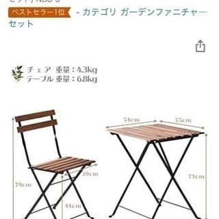 【ベランダテーブルセット】売ります!