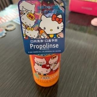 プロポリンス 口内洗浄・口臭予防