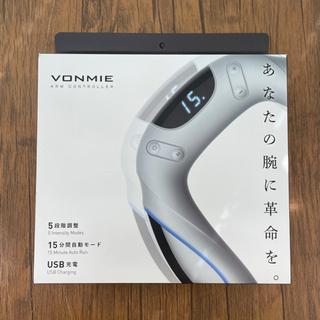 VONMIE ボミー アームコントローラー/EMSスタイル…