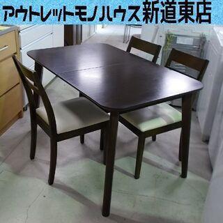 伸縮式 ダイニングテーブル 幅120~150cm 椅子3脚 ダー...
