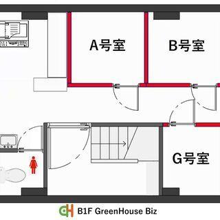 新宿区曙橋駅⭐貸し切り事務室、7つの個室、個別空調·テーブ…