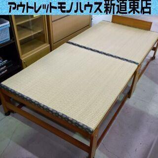 折り畳みベッド 畳 たたみ 寝具 ベット 折りたたみ シングルサ...