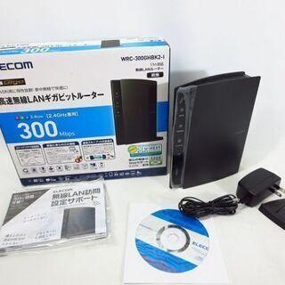 未使用☆ELECOM エレコム 高速無線LANギガビットル…