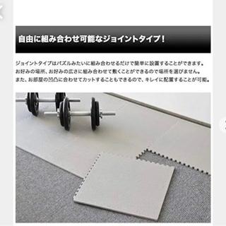 【ネット決済】FIELDOOR トレーニング エクササイズ用ジョ...
