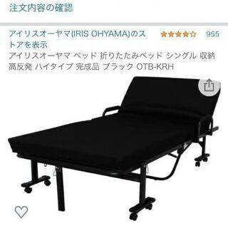 アイリスオーヤマの折り畳みベッド