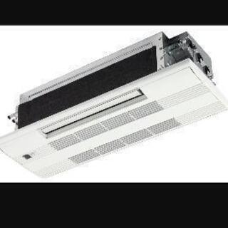 天井カセット形エアコン 6~8畳用 新品未使用品