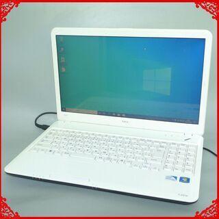 【ネット決済・配送可】中古美品 ホワイト ノートパソコン 15型...