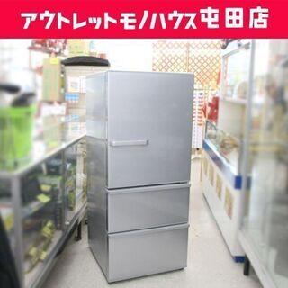 3ドア冷蔵庫 272L 2018年製 AQUA  AQR-…