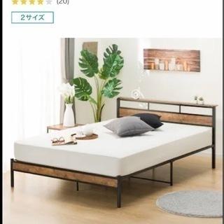 シングルベッド/ダブルベッド