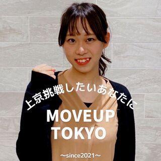 【宮崎県】20代のやる気ある仲間の方々募集になります!
