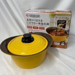ROICHEN ロイチェン 無水鍋 無加水鍋 大容量 4.4L ...