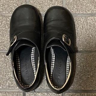 男の子の革靴 (サイズ21)