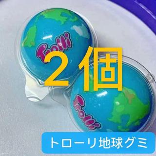正規品トローリ地球グミ2個 ブルーベリー味 お菓子 ASMR T...