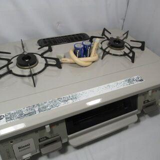 JAKN3242/ガスコンロ/ガスレンジ/ガステーブル/都…