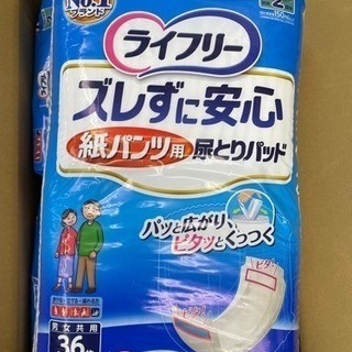 ずれずに安心紙パンツ専用尿とりパッド