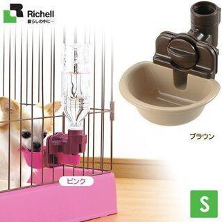 犬用給水器 猫用給水器 ペット用給水器