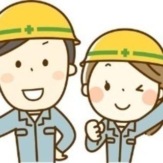 大手グループの安定基盤、管施工・建築施工管理募集‼️