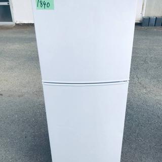 ✨2017年製✨1840番 U-ING✨ノンフロン冷凍冷蔵庫✨U...