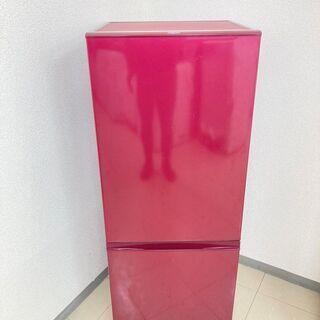 【お得品】【地域限定送料無料】冷蔵庫    AQUA  184L...