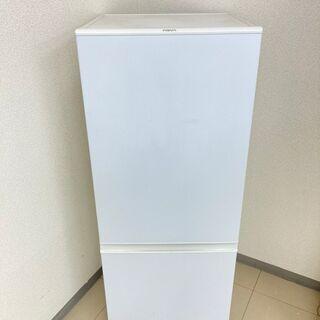 【極上美品】【地域限定送料無料】冷蔵庫  AQUA 184L 2...
