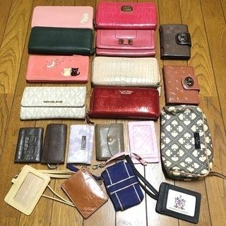 お買得 ブランド物 財布 カードホルダーなど 20点セット