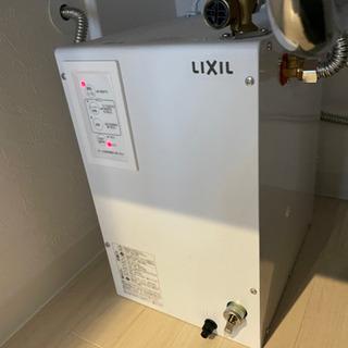 リクシル小型電気温水器