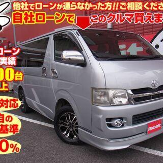 【自社ローン対応】 トヨタ ハイエース 5ドア スーパーGLロン...