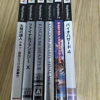 【ネット決済】PS2ソフト×6
