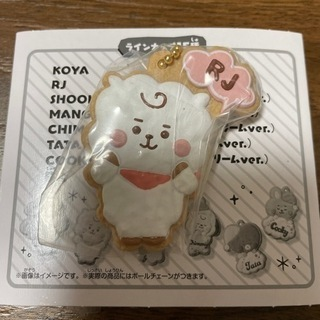 BT21 クッキーチャームコット②