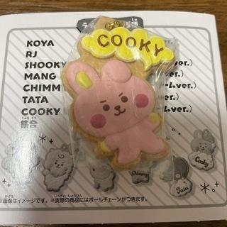 BT21  クッキーチャームコット ③