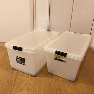 【ネット決済】キャスター付き収納ボックス2個