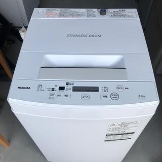 【直接引取送料無料】東芝 4.5kg洗濯機 AW-45M7…