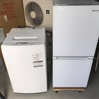 【直接引取送料無料】2020年製 単身用冷蔵庫・洗濯機セッ…