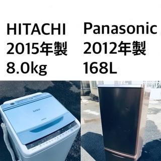 ★送料・設置無料★🌟  8.0kg大型家電セット☆冷蔵庫・…