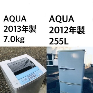 ★送料・設置無料★🌟 7.0kg大型家電セット☆冷蔵庫・洗…
