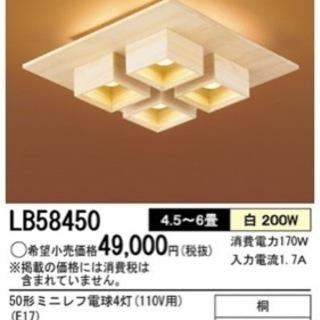 和室に合います!!シーリング照明 Panasonic