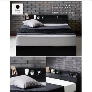 セミダブル ベッドフレーム