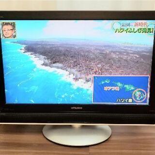【ネット決済】32型 MITSUBISHI 液晶テレビ