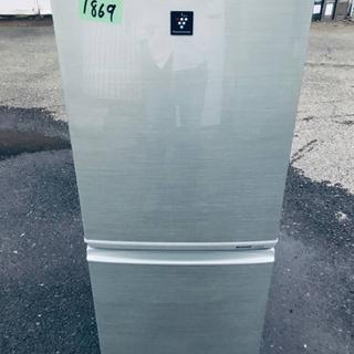 1869番 シャープ✨ノンフロン冷凍冷蔵庫✨SJ-PD14X-N‼️