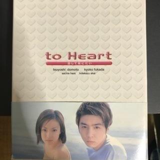 【ネット決済・配送可】to Heart~恋して死にたい~ DVD...