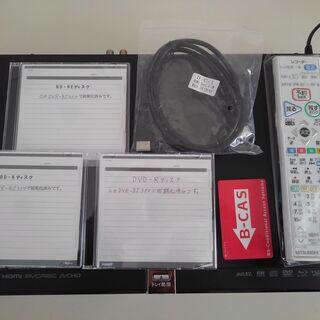 三菱 DVR-BZ350 1TB  W録画  動作品 純正リモコン付き