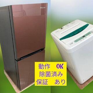 【お得】😍家計にやさしいリサイクル家電で賢く家電をゲット❗
