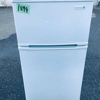 ✨2018年製✨1874番YAMADA✨ノンフロン冷凍冷蔵庫✨Y...