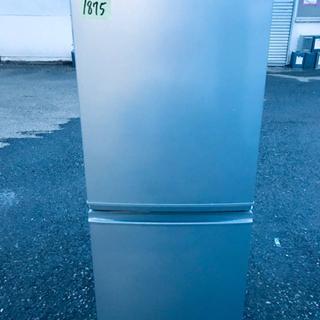 1875番 シャープ✨ノンフロン冷凍冷蔵庫✨SJ-V14S-S‼️