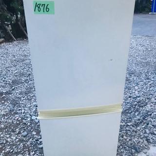 1876番  シャープ ノンフロン冷凍冷蔵庫✨SJ-KM14-FG‼️