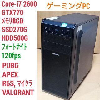 格安ゲーミングPC Core-i7 GTX770 メモリ8G S...