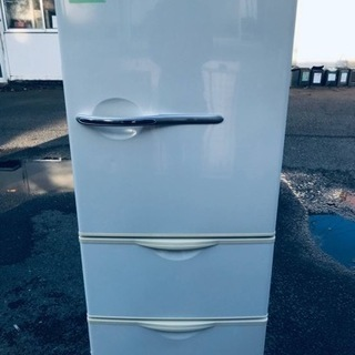 ①1752番AQUA✨ノンフロン冷凍冷蔵庫✨AQR-261A‼️