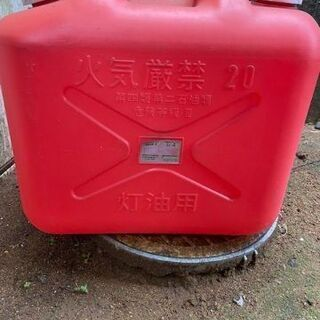 灯油タンク 20L x 3